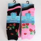 Fresh Feel Ladies Strawberries & Flower Print Socks (Assorted Colours)
