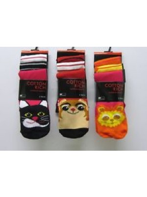 Ladies Socks With Animal Faces- Assorted Design