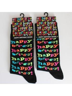 Happy Birthday Black Kids Socks